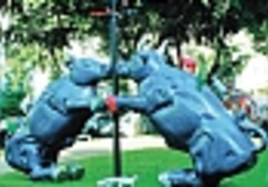 bulls statue tel aviv? 88