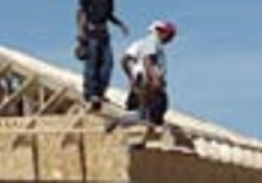 construction housing 88