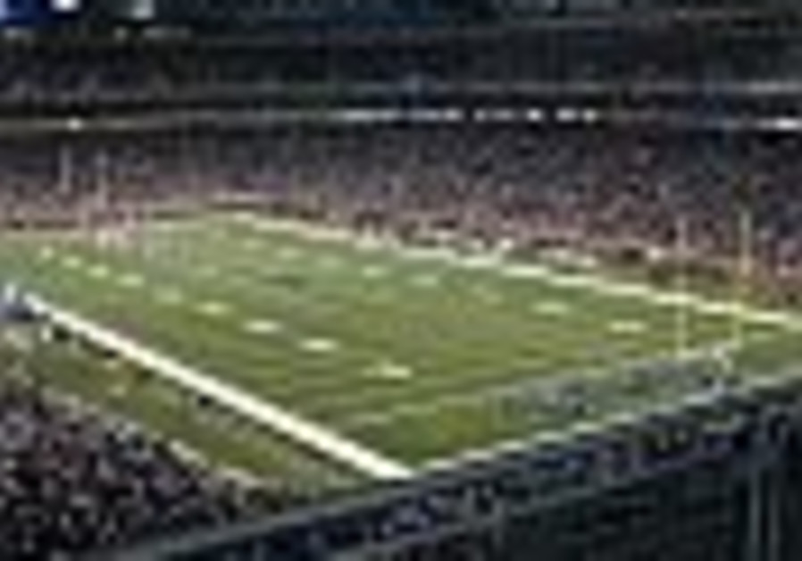 ford field football 88