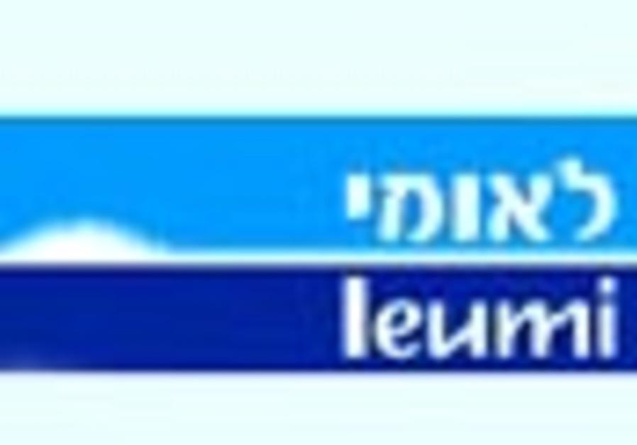 leumi logo 88