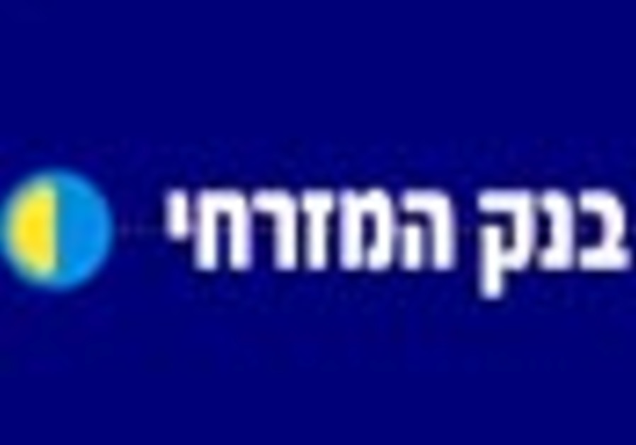 mizrahi new logo 88