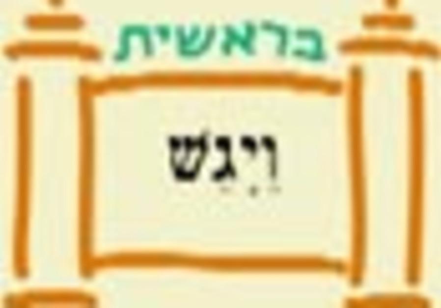 vayigash 88