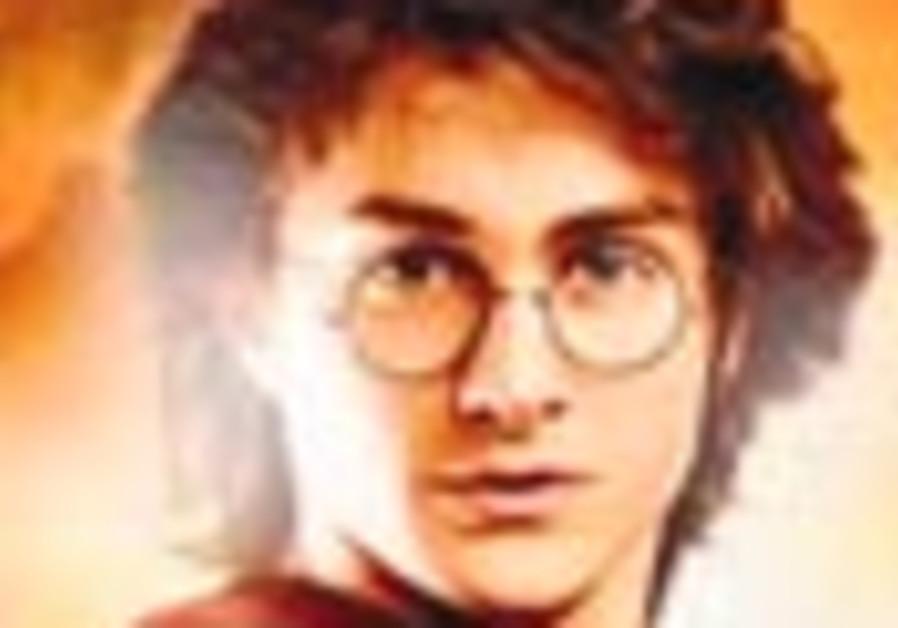 harry potter disk 88