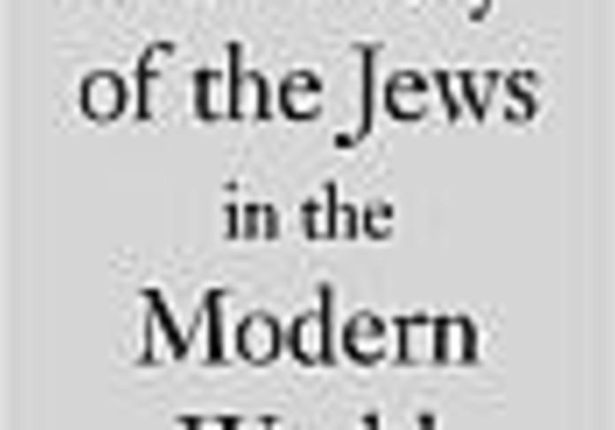 history of jews 88