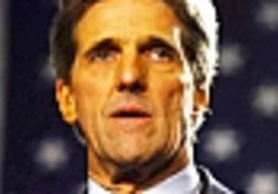 Kerry won't support a terrorist Hamas in PA