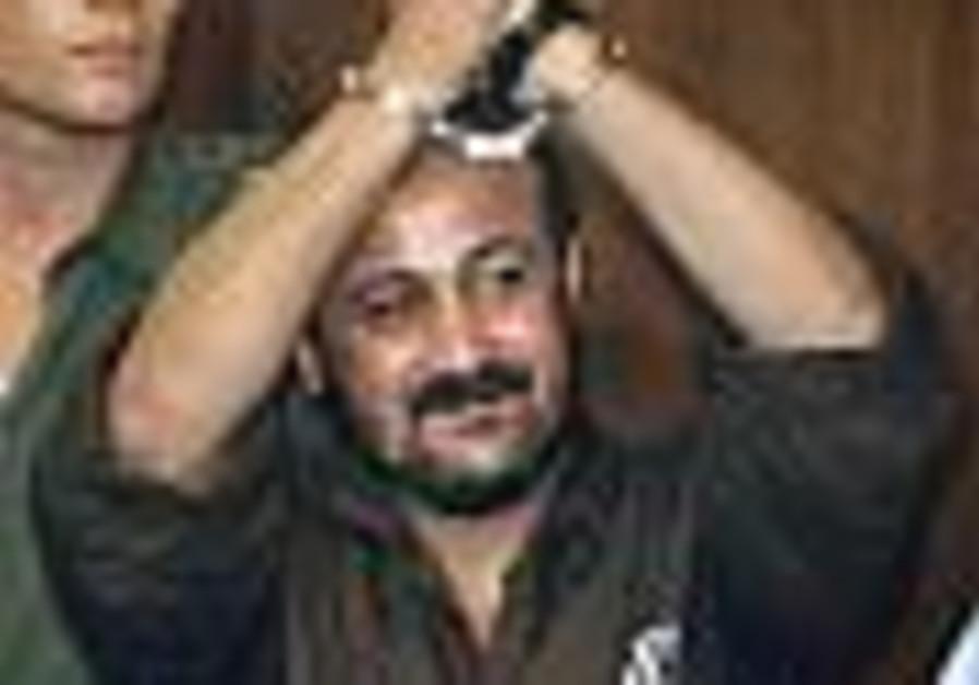 barghouti in handcuffs 88