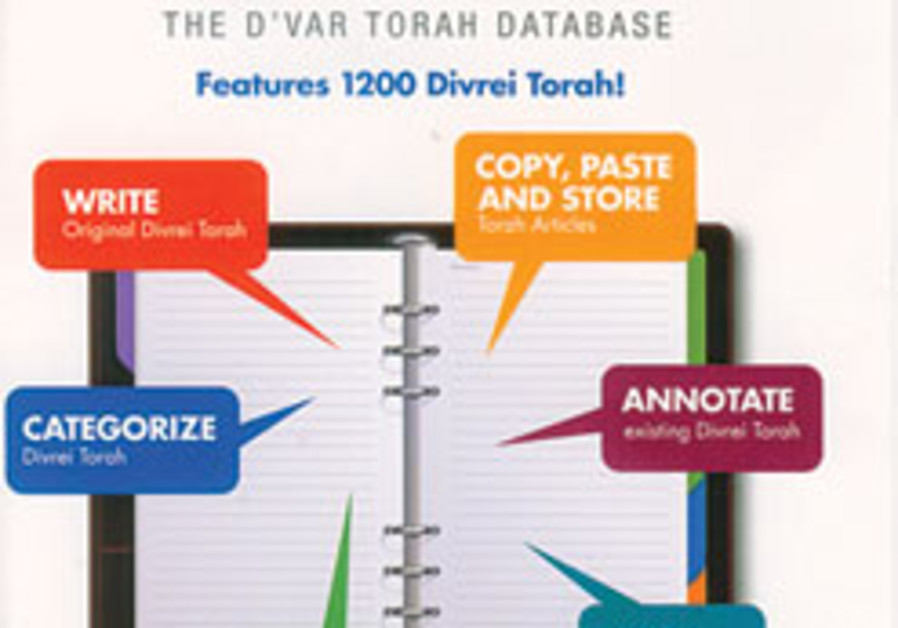 Software Review: A rabbi in your disk drive
