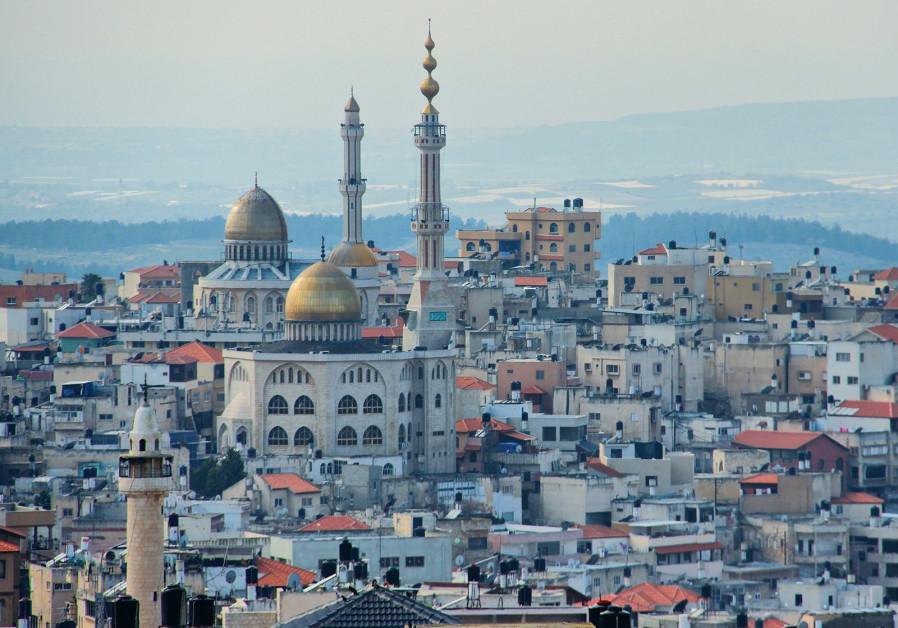 Umm el-Fahm. Wikimedia Commons