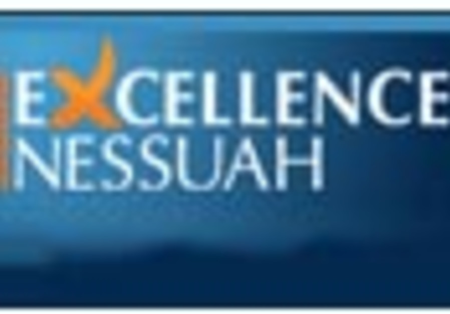 excellence nessuah 88