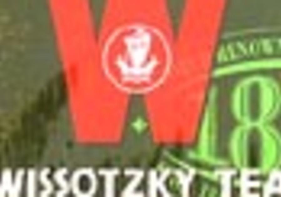 wissotzky 88 logo