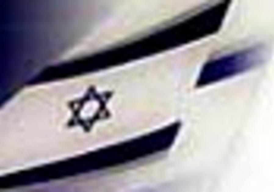 el al flag logo 88