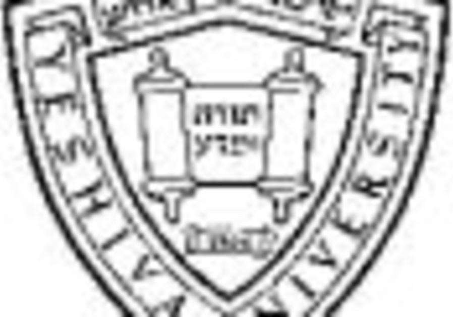 yeshiva university seal