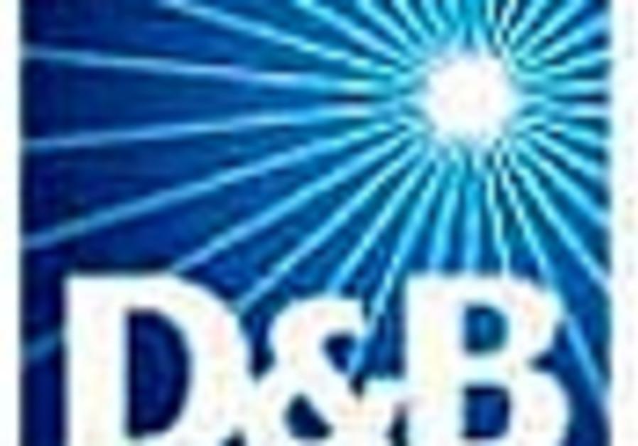 dunn bradstreet logo 88