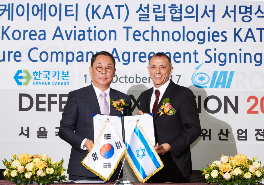 (from left to right): Moon-Soo Cho, CEO from Hankuk Carbon and Shaul Shahar, IAI EVP and General Manager of IAI's Military Aircraft Group.