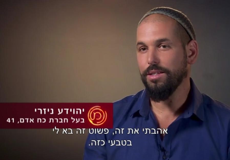 Master Chef contestant Yehoyada Nizri (credit: screenshot)