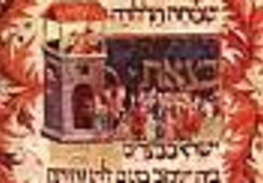 PARASHAT BESHALAH: The leap of faith