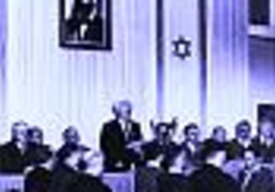 zion ben gurion founding 88