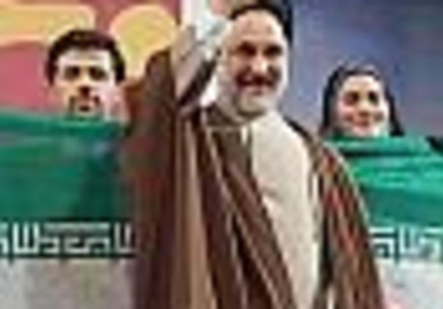 khatami 88