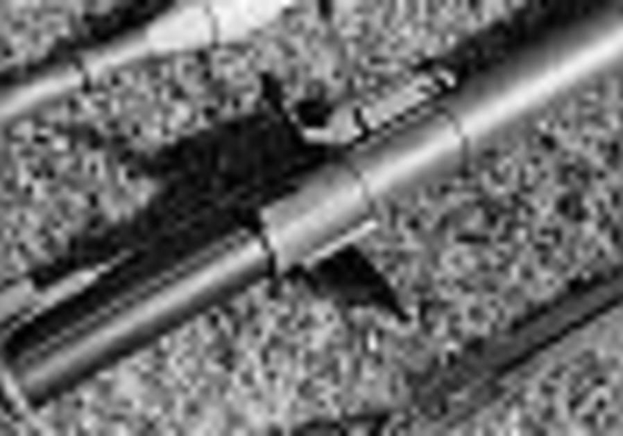 Anti-armor weapon found in Netanya