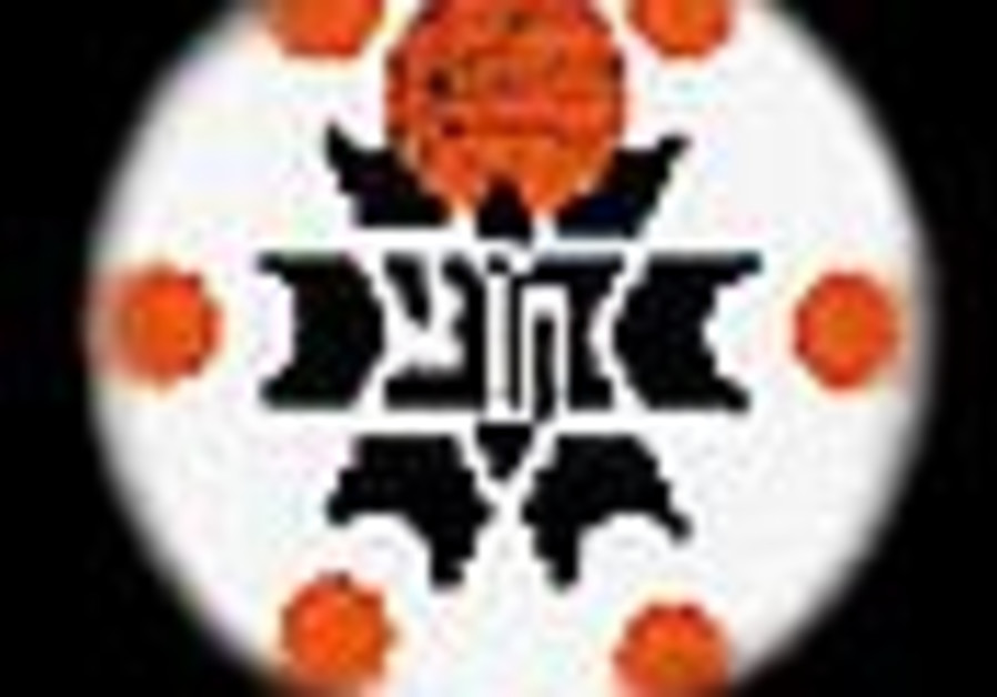 Maccabi Rishon shocks Mac TA