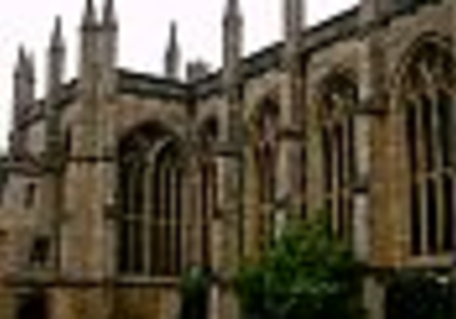 oxford university thumb