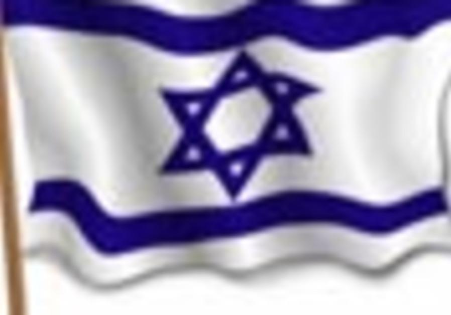 flag israel 88