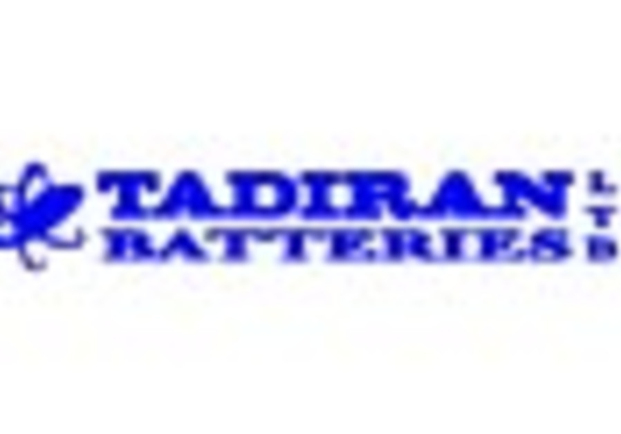 tadiran batteries logo 88