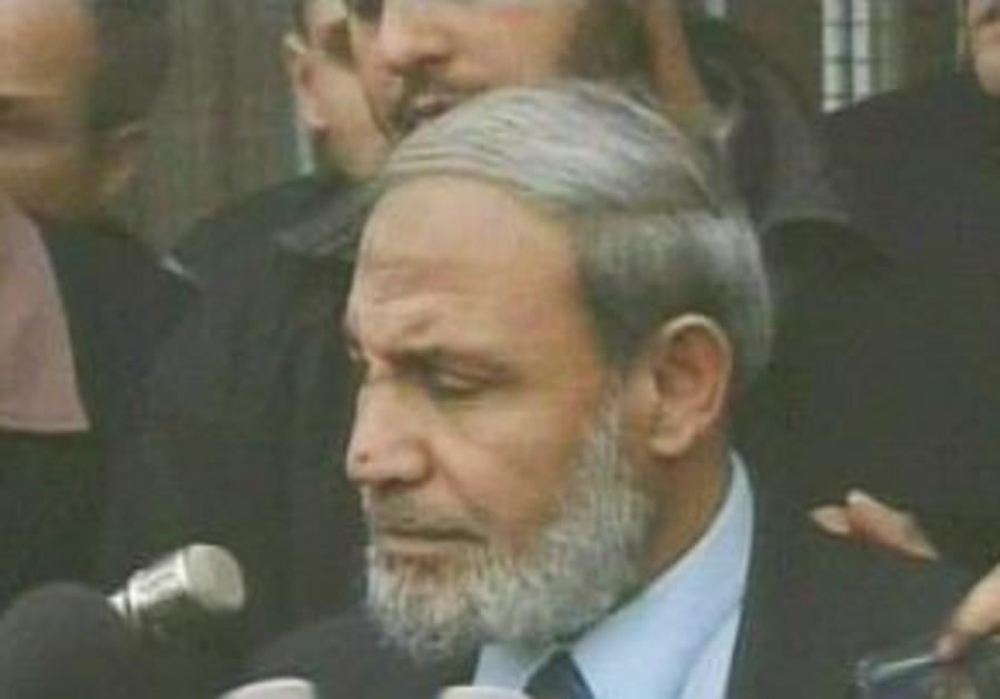 mahmoud zahar 298.88