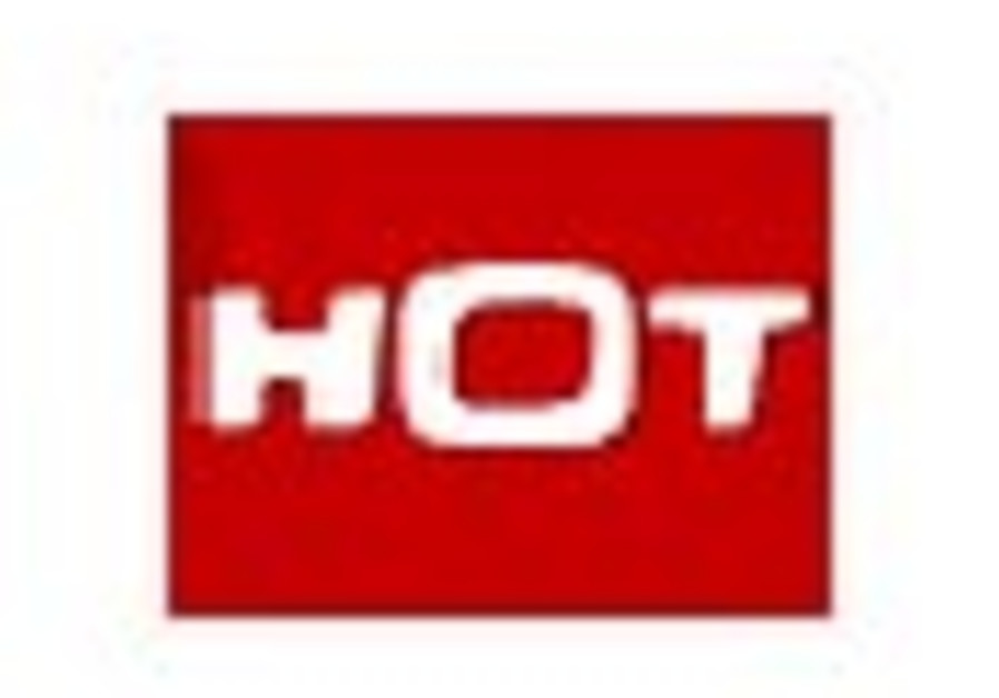 hot cable logo 88