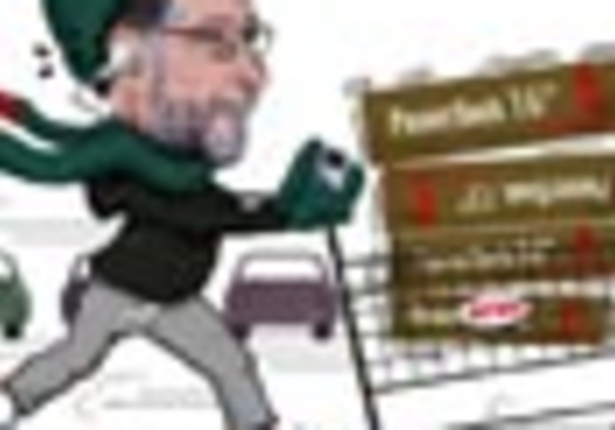 shopping illus 88