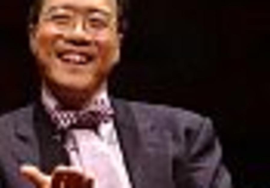 Journalists, US cancer researchers and cellist Yo-Yo Ma win Dan David Prize