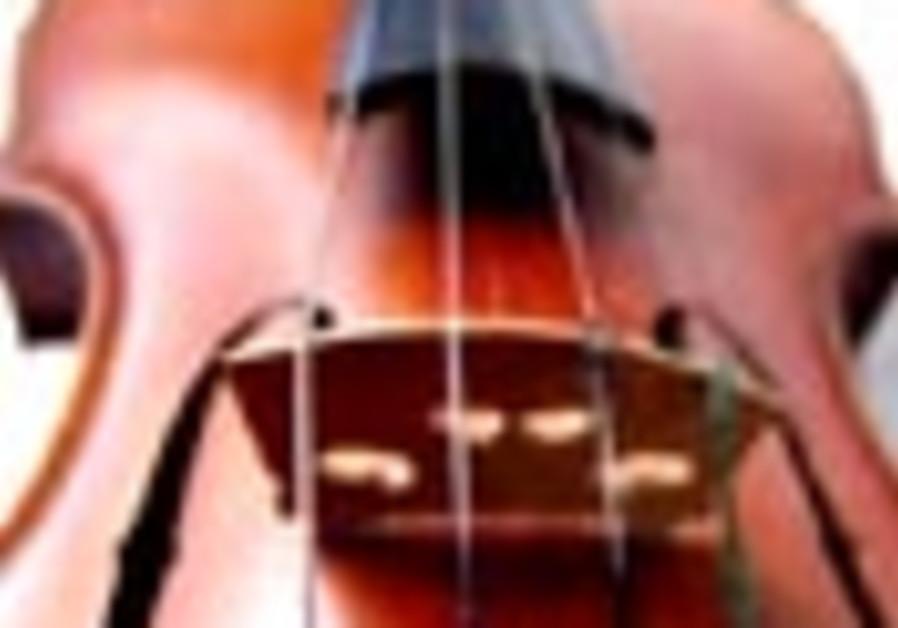 violin 88