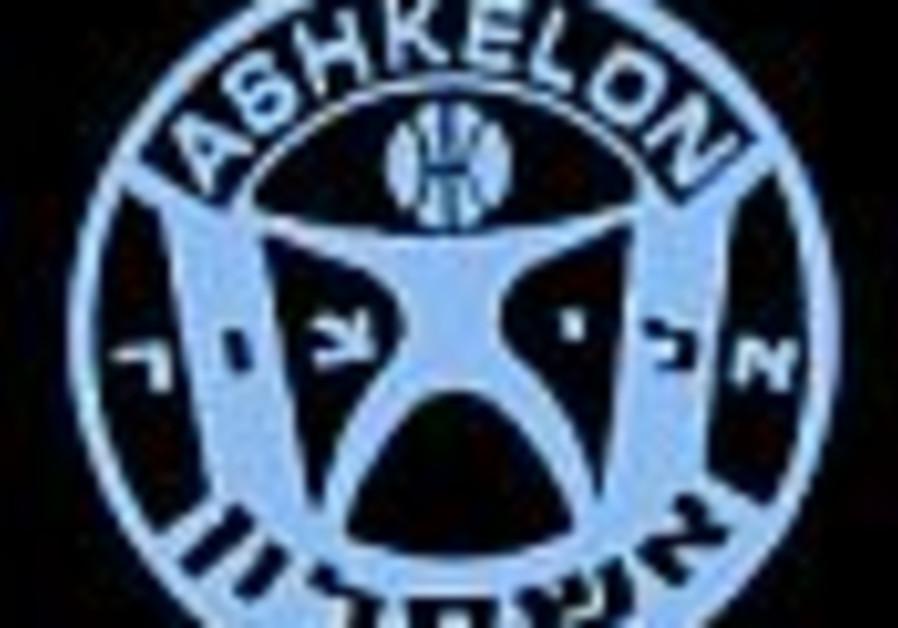 Ashkelon slams Givat Shmuel