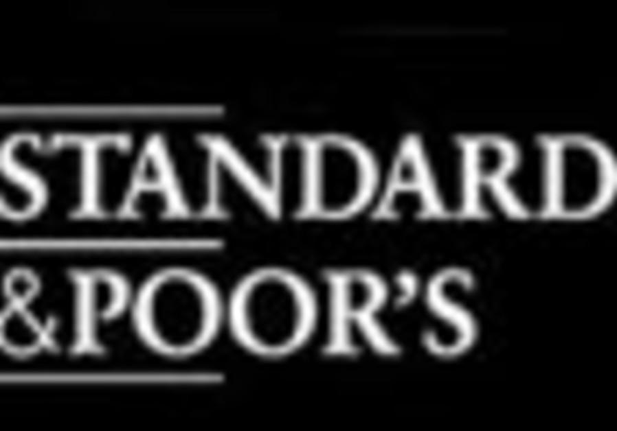standard poors logo 88
