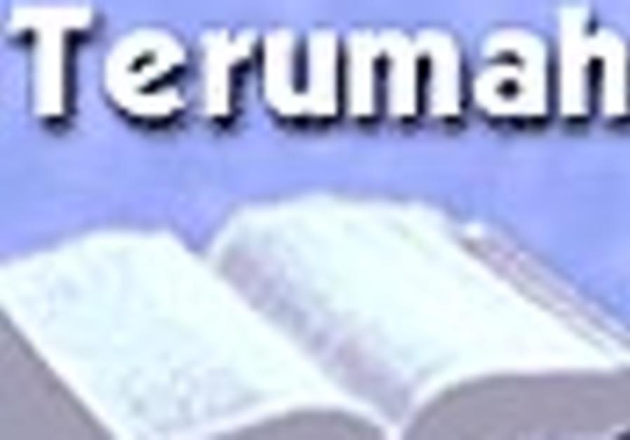parsha teruma 88