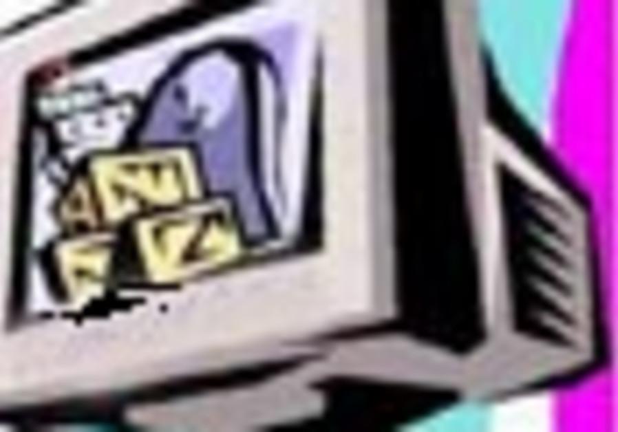 computer cartoon 88