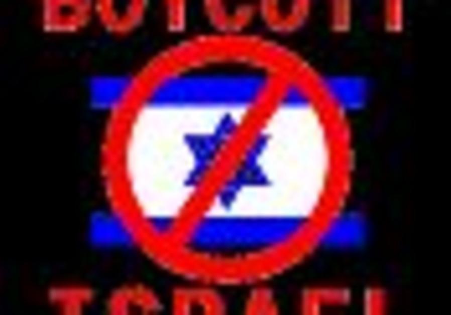 boycott israel 88