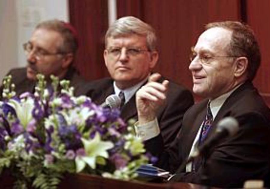 dershowitz at bar ilan 298.88