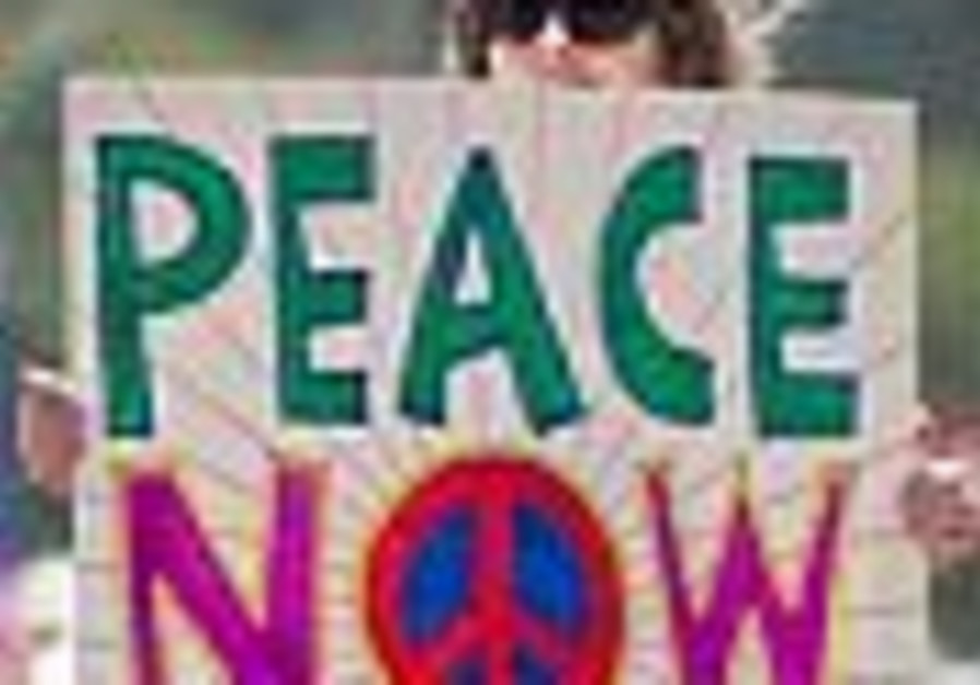 peace now 88