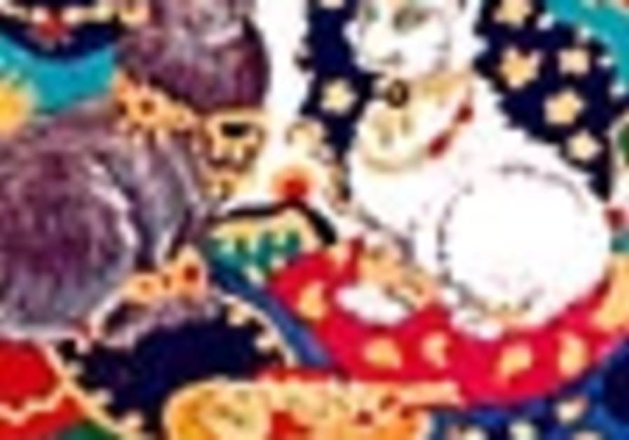 cat megilla 88