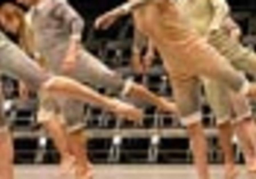 batsheva dance 88