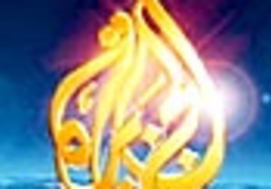 aljazeera logo 88