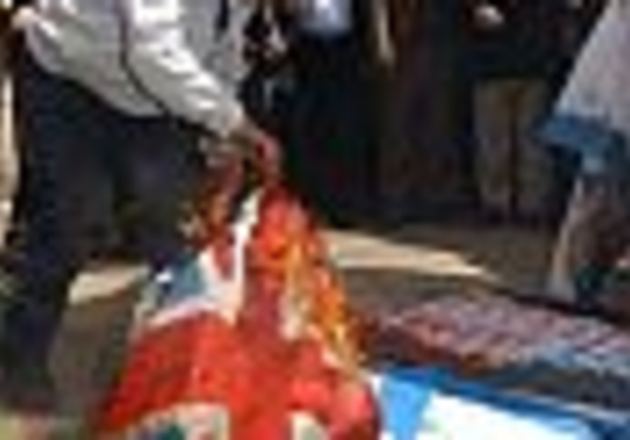 burning british flag 88