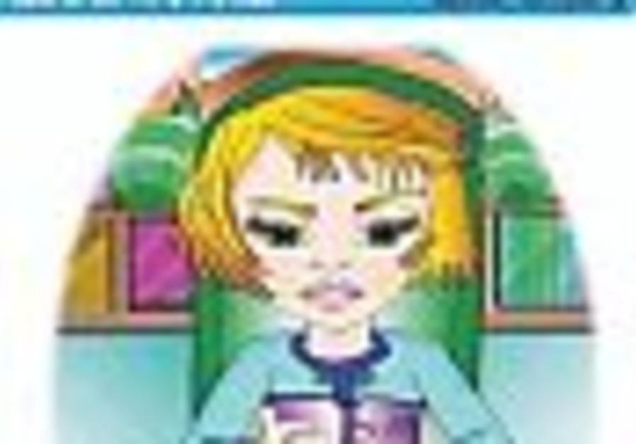 hamas website kids 88