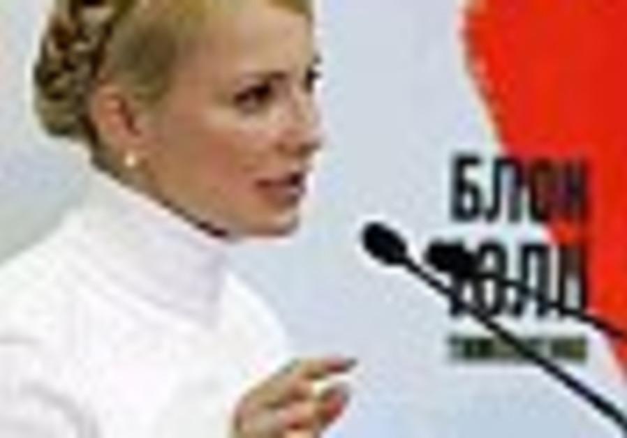 Ukraine's Orange Revolution turns attention to coalition talks