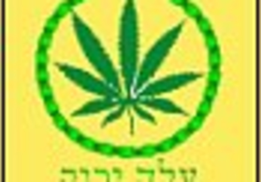green leaf 88