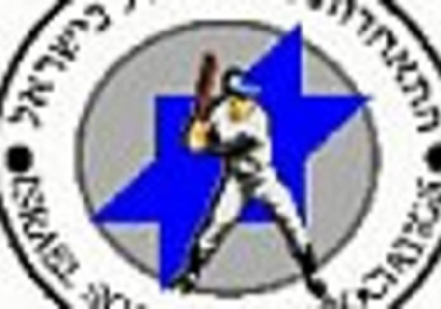 israel softball 88