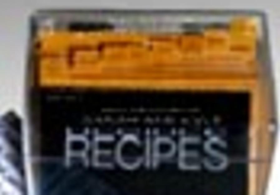 recipe box 88