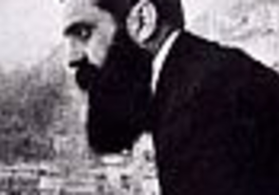 Herzl's children come home
