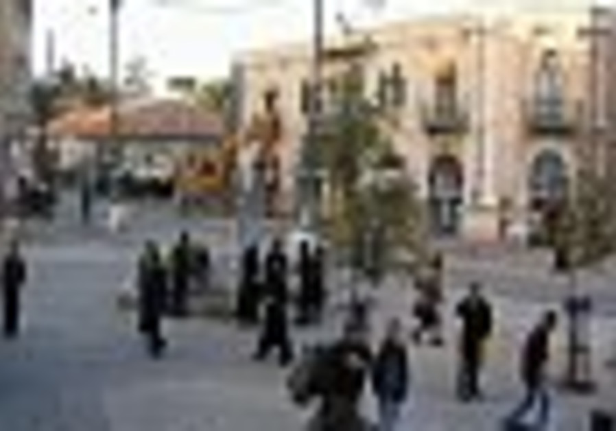 'Zionist Left' to gather in Kikar Zion Sat. night